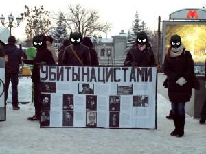19 января. Антифашистская акция на Майдане