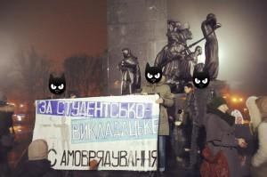 анархистки и анархисты на Майдане