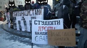 19 января 2014. антифашистская акция на Майдане